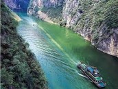The Daning River
