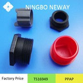 Plastic Cup Supplier & Plastic Storage Box Product in China
