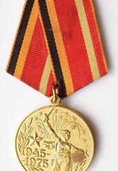 Юбилейная медаль «Тридцать лет Победы в Великой Отечественной войне 1941-1945 гг.»
