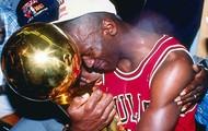 Michael Jordans First Well Deserved Trophy