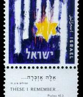 בול משנת 1960 לזכר יום השואה