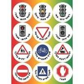 רכיבה בטוחה על אופניים