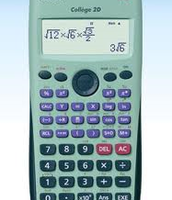 Une calculatrice 4€75