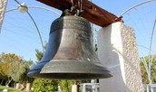 גן הפעמון