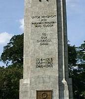 Egyptian Cenotaph