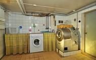 Ljuvliga tvättstugan