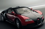 Featured Cars (1)