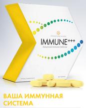 LifePharm Global Network IMMUNE+++