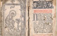 Бумага -  Книга