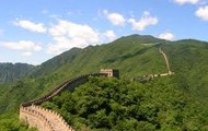 Some one took a picture of this Great Wall of china.