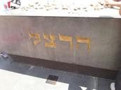 הקבר של הרצל
