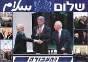 חתימת הסכם השלום עם ירדן