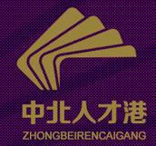 Zhongbeirencaigang Park. China