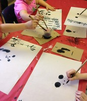 Chinese Style Brush Painting