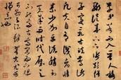 history ancient china