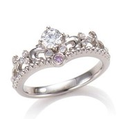 princess™ ring zilver