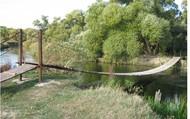 Народный мост