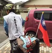 藉由單車旅行 體驗四國遍路的招待文化-張俊聲
