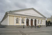 Day 10 (July 10) Moscow Manege