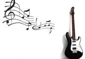 Solfeo, Entrenamiento Auditivo, Piano, Guitarra, Canto, Bajo, etc.