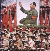 Mao with Red Guards