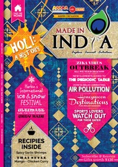 Advertise In Indian Magazines