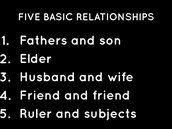 The 5 relationships