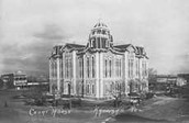 1887 courthouse