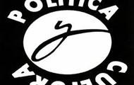 Departamento de Política y Cultura