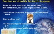 GeoBee Practices