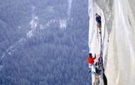 Rock Climbing Adventures!