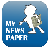 My Newspaper
