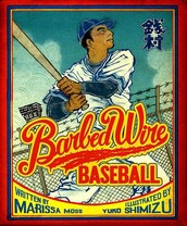 Book of the Week: Barbed Wire Baseball