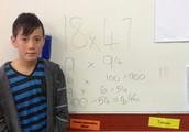 Maths Goal