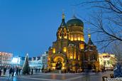 Heilongjiang: Saint Sophia Cathedral, Harbin