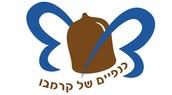 כנפיים של קרמבו היא תנועת נוער ישראלית המשלבת ילדים ונוער מהחינוך הרגיל והחינוך המיוחד.