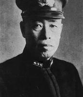 Japan's General