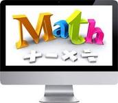 Math-Play.com