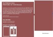 Marsala the Pantone colour of the season