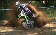 Woods Racing