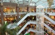 El centro commercial