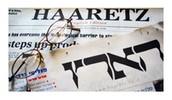 Du har anmält dig till kursen Hebreiska B1