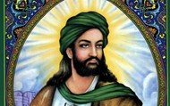 Portrait of Muhammad