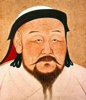 Kubla Khan