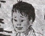 Ken Kamata