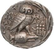 ancient Greece coin