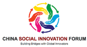 China Social Innovation Conference in SF!