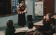 Elliott Teaching