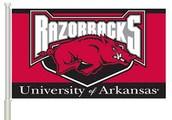University of Arkansas 1st in state