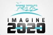 2020 דמיין לך עתיד